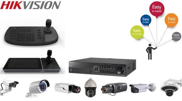 Hikvision main e1542879898709